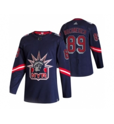Men's New York Rangers #89 Pavel Buchnevich Navy 2020-21 Reverse Retro Alternate Hockey Jersey