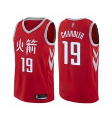 Men's Houston Rockets #19 Tyson Chandler Authentic Red Basketball Jersey - City Edition