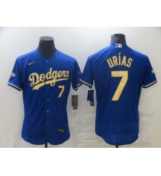 Men's Nike Los Angeles Dodgers #7 Julio Urias Blue Gold Authentic Jersey